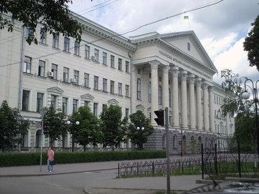 دراسة الطب فى اوكرانيا