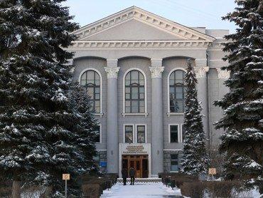 جامعة خاركوف