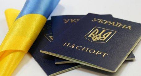 الفيزا الاوكرانية